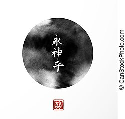 Abstract black circle with ink wash painting in asian style....
