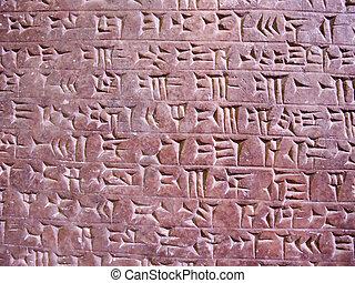 cuneiform, escrita