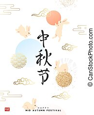 Mid Autumn Festival lettering Chinese hieroglyph. Greeting...