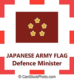 Japanese army flag - Defence minister
