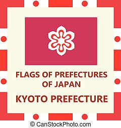 Flag of Japanese prefecture Kyoto