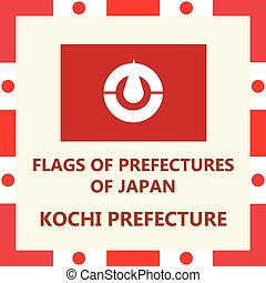 Flag of Japanese prefecture Kochi