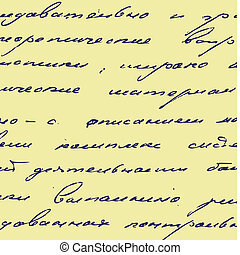 vector texture of the old paper with handwritten text