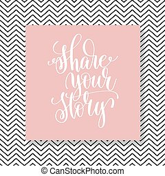 share your story hand lettering poster, hand drawn word...