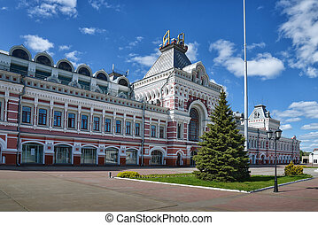 Nizhny Novgorod fair - Main building of Nizhny Novgorod fair...