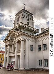 Minsk, Belarus: City Hall in the summer