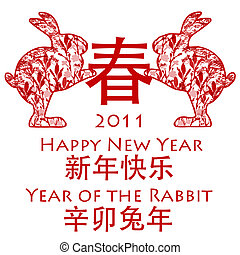Chinese New Year Rabbits 2011 Holding Spring Symbol -...