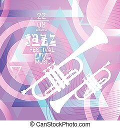 Jazz Festival Live Music Concert Poster Advertisement Banner