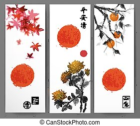 Banners with red japanese maple, chrysanthemum and date plum...