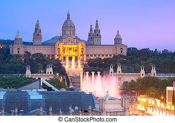 Placa Espanya in Barcelona, Catalonia, Spain - Aerial view...