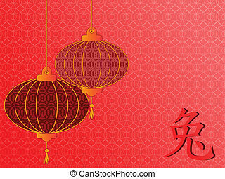 two chinese lanterns and hieroglyph rabbit - vector. two...