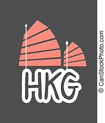 imaginative HongKong symbol