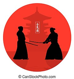 Illustration, two men show Aikido. .eps - Illustration, two...