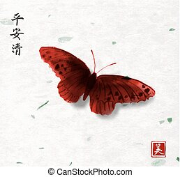Big red butterfly hand drawn with ink on rice paper background. Traditional oriental ink painting sumi-e, u-sin, go-hua. Contains hieroglyphs - peace, tranquility, clarity, beauty