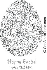 Easter Egg - Egg shape hand-drawn greeting card design with...