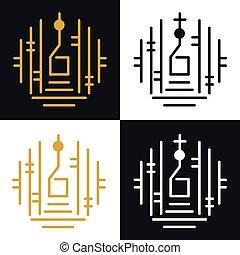Unique Church or Tearoom Icon - Unique Church or Tearoom...