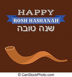 Happy rosh hashanah and hebrew word shanah tovah means a...