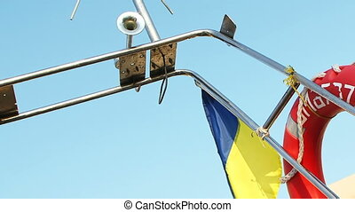 Flag of the Ukrainian State - Ukrainian flag hangs from a...
