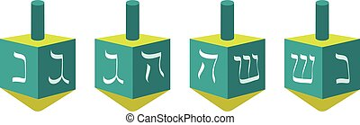Dreidel - Vector illustration of a dreidel, no...