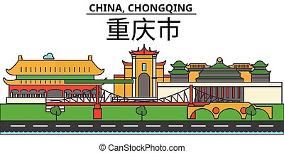 China, Chongqing. City skyline architecture, buildings, streets, silhouette, landscape, panorama, landmarks. Editable strokes. Flat design line vector illustration concept. Isolated icons set