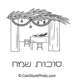 "Sukkah with table, food and Sukkot symbols. ""Happy Sukkot""..."