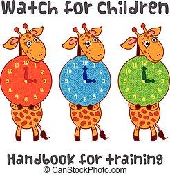 Watch for children with a giraffe. Handbook for training. -...