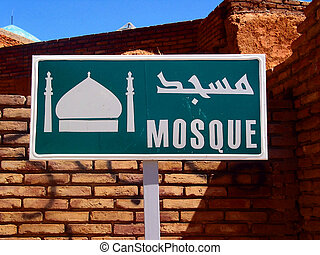 Sign of mosque, Khorassan Province, Iran