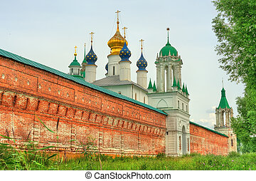 Spaso-Yakovlevsky Monastery or Monastery of St. Jacob...