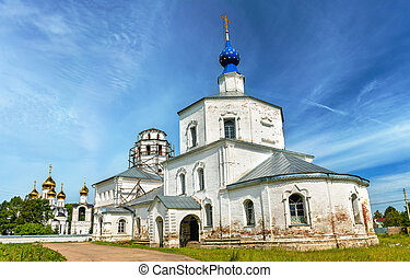 Shrine of Our Lady of Smolensk in Pereslavl-Zalessky -...