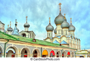 Assumption Cathedral in Rostov Veliky, Yaroslavl Oblast of...