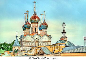 Church of the Savior on Market Square in Rostov Veliky, the...