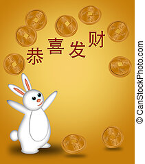 Chinese New Year 2011 Rabbit Welcoming Prosperity Gold