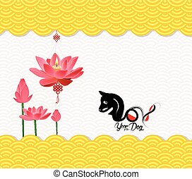 Chinese New Year Background with lotus and dog. Year of the...