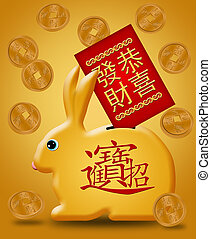 Chinese New Year Rabbit Bank with Red Packet Gold