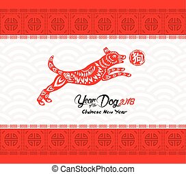 Oriental Chinese new year 2018 background. Year of the dog