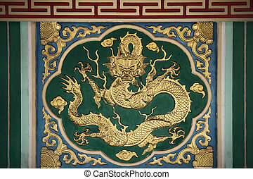 Feng Shui drogon at a Chinese Temple, Thean Hou Temple,...