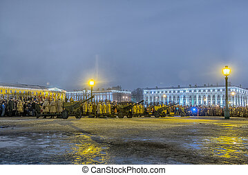 Day liberation of Leningrad from the fascist blockade (1944)...