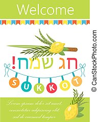 Happy Sukkot flyer, posters, invitation. Sukkot template for...