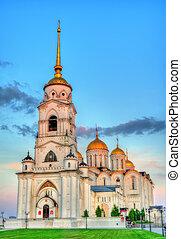 Dormition Cathedral in Vladimir, Russia - Dormition...