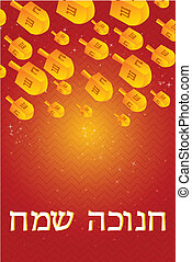 hanukkah card with falling dreidel