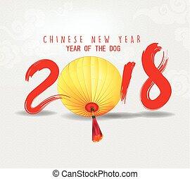 chinês, saudação, cão, 2018, ano, novo, cartão, feliz