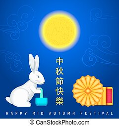 vector chinese mid-autumn harvest festival - vector colorful...