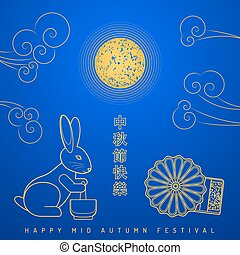 vector chinese mid-autumn harvest festival - vector gold...