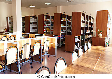 Library - Photo of big modern library of college or other...