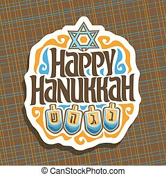 Vector logo for Hanukkah holiday, sign with star of David,...