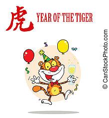 Cartoon Animal Happy Tiger