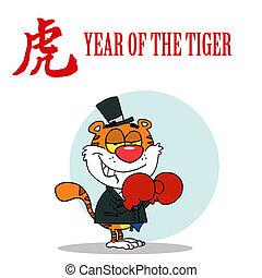 Happy Tiger Businessman