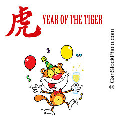 Animal Happy Tiger In Party