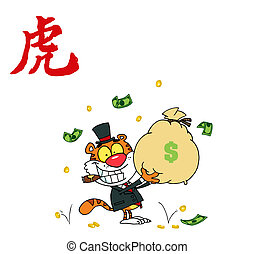Happy Tiger Smoking A Cigar - Rich Tiger Holding A Money Bag...