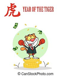 Happy Tiger alated With Victory